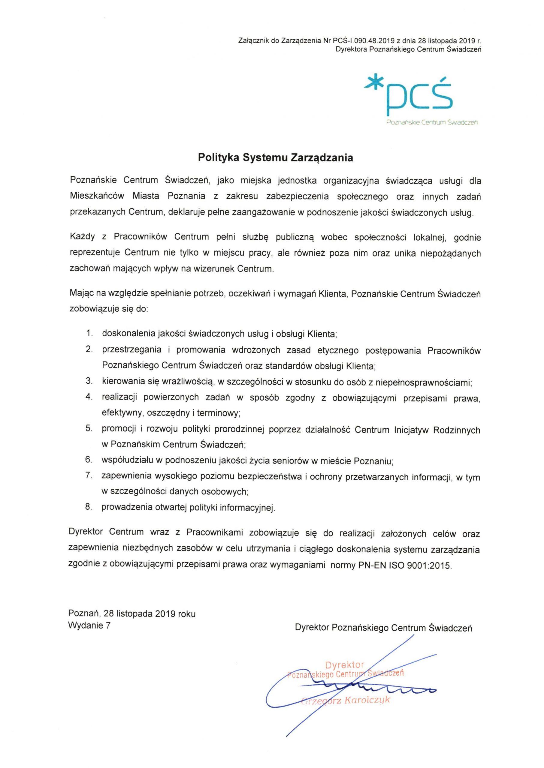 Polityka Systemu Zarządzania wydanie 7